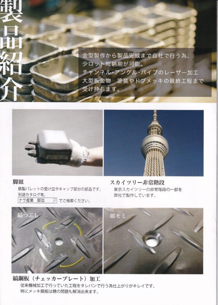 IMG_20200210_0001-min
