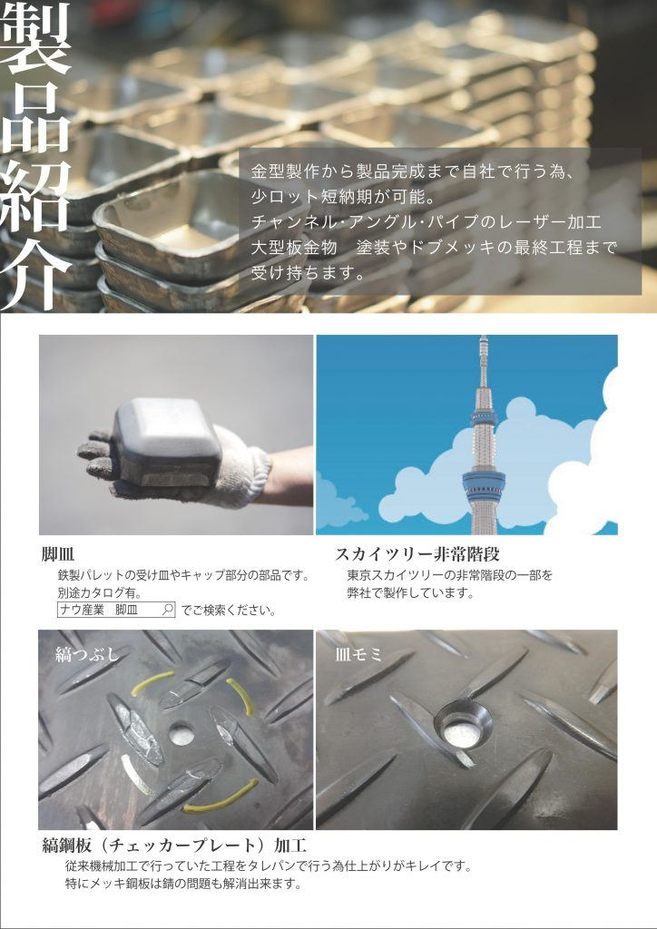 now_pamphlet_web_04
