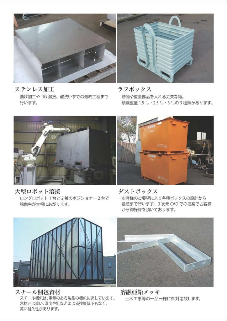 now_pamphlet_web_05